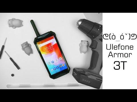 Ulefone Armor 3T Alltagstest - Performantes Outdoor (IP69K) Smartphone - Moschuss.de