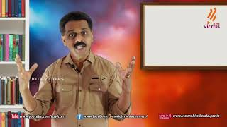 Standard 9 | Malayalam | Class – 05