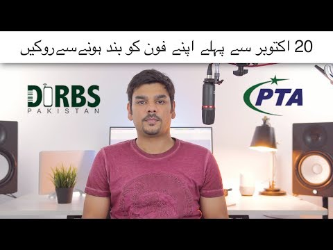 PTA Compliant, Non-Compliant & DIRBS | How to Approve Explained!