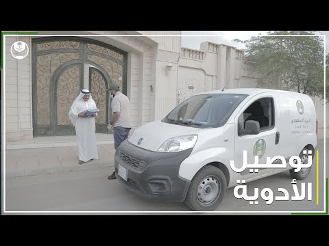 البريد السعودي : 90 % زيادة العاملين في قطاع التوزيع