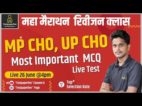 MP-CHO MCQ | UP-CHO MCQ | Cho online classes | cho most mcq, Punjab cho classes