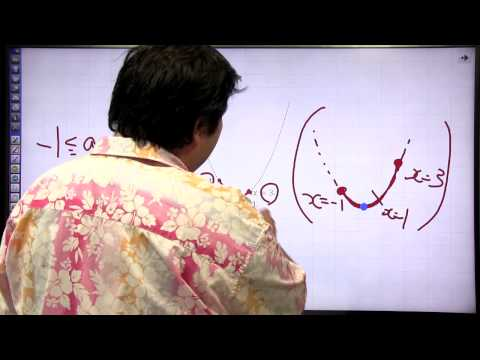 酒井のどすこい!センター数学IA #036 第4講 第2問