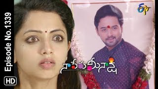 Naa Peru Meenakshi | 14th September 2019 | Full Episode No 1339 | ETV Telugu