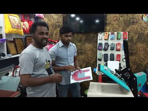 Download All Over Dye Sublimation Printing Video 3GP Mp4 FLV HD Mp3