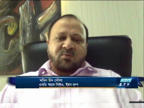 ETV Business || মমিন উদ দৌলা-এমডি অ্যান্ড সিইও, ইয়ন গ্রুপ।