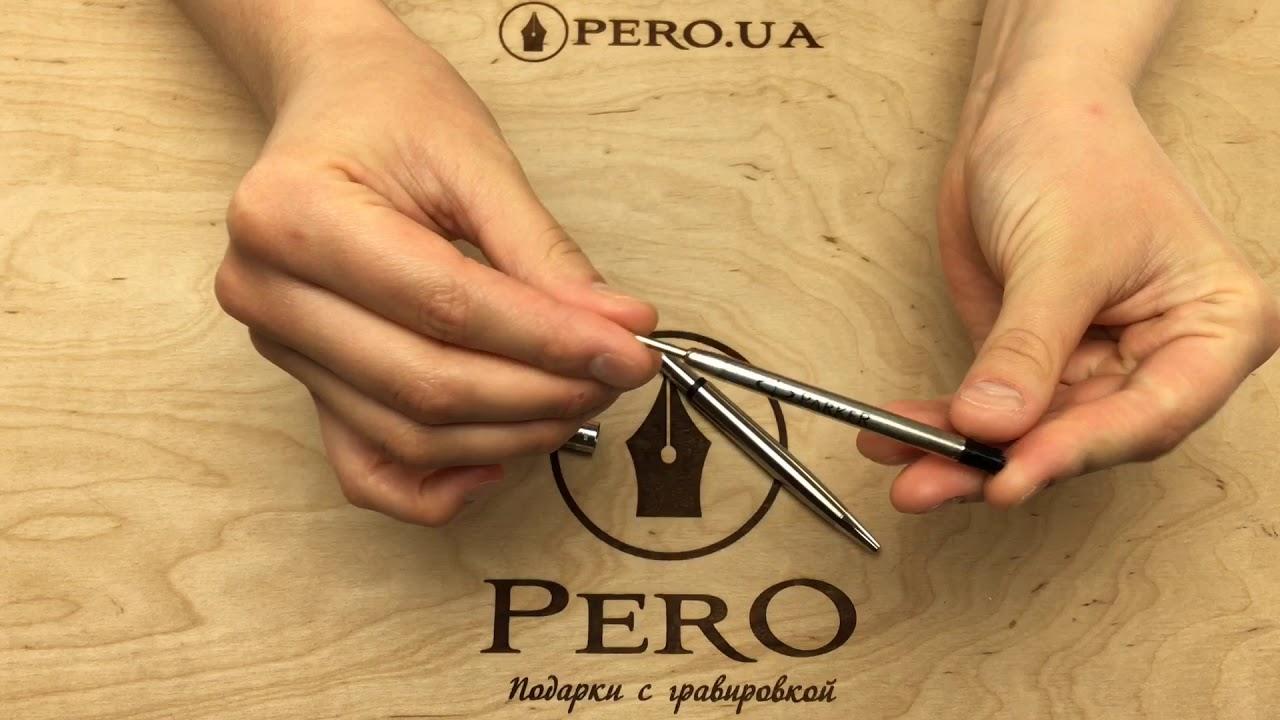 Шариковая ручка Parker SONNET 17 Stainless Steel CT BP 84 232