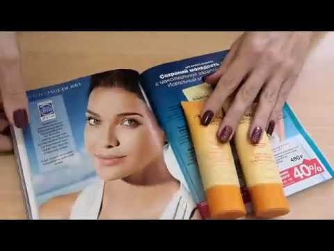 Матирующий солнцезащитный крем для лица с тональным эффектом SPF 50 от AVON