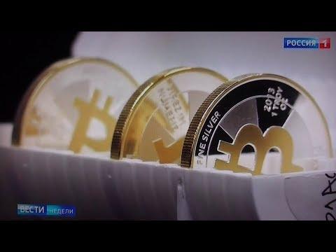 Крах Биткоина ! Что Делать? Bitcoin Новости Россия 2018