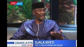 Je, kampuni za sukari Kenya zina uwezo wa kuzalisha viwango vinavyohitajika? | Suala Nyeti