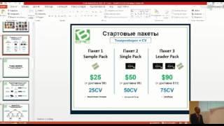 BEpic Маркетинг план А.Шауро г. Москва 03.02.2017