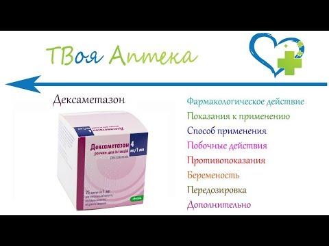 Лечение на ултразвук простатит