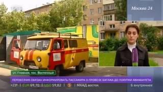 Мошенники установили москвичам счетчики на газ
