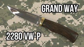 Grand Way 2280 VWP - відео 1