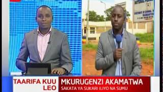 Uchunguzi wa dhamana kufanyika katika kesi ya NYS I Mbiu ya KTN