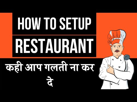 , title : 'Restaurant Business Plan In Hindi | Complete Restaurant business idea | new business idea 2020