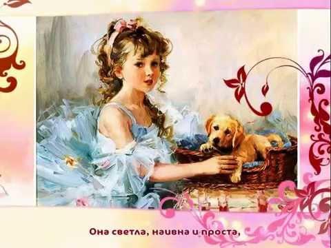 Цветок женское счастье посадка и уход