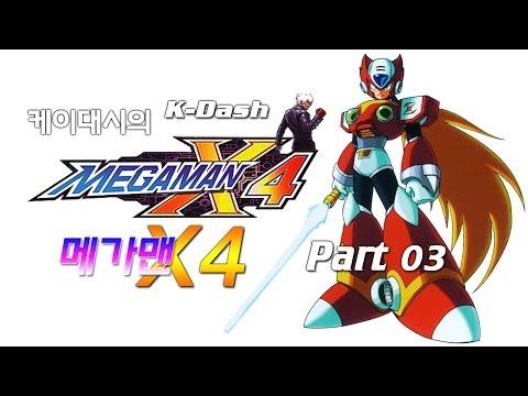 Mega Man X4 Walkthrough - 메가맨 X4 제로 플레이 Megaman x4