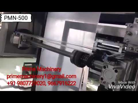 Fully Automatic Non-Woven Bag Making Machine