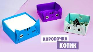 ОРИГАМИ КОРОБОЧКА КОТИК ИЗ БУМАГИ   ORIGAMI CAT BOX