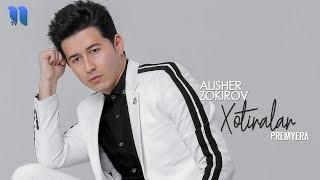 Alisher Zokirov - Xotiralar | Алишер Зокиров - Хотиралар (music version)