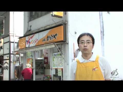 009 本家かまどや定禅寺通り店 店主(アナザーテイ...
