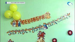 Андрей Никитин посетил школу в деревне Богослово Пестовского района