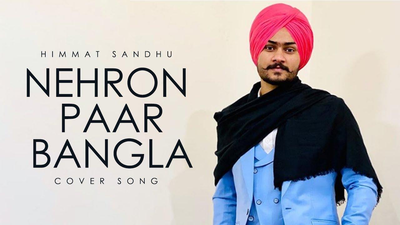 Nehron Paar Bangla Lyrics - Himmat Sandhu ~ LyricGroove