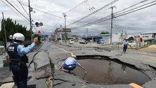 Gempa 6 SR Guncang Osaka Jepang, Diprediksi akan Terjadi Lagi Gempa Berkekuatan 7,5 SR