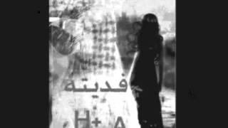 تحميل و مشاهدة الفنان بشار السرحان احبك يابعد روحي اهــ عبودي ــداء MP3