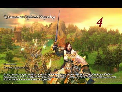 Игра стратегия для пк герои меча и магии