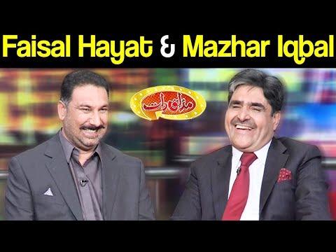 Faisla Hayat & Mazhar Iqbal | Mazaaq Raat 26 December 2018 | مذاق رات | Dunya News