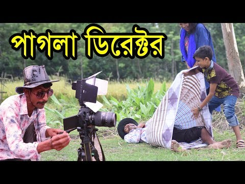 Tarsera Pagla Director | তারছেড়া পাগলা ডিরেক্টর । Bangla New Comedy Video । Rasel Babu  Funny Video