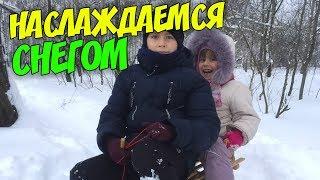 ВЛОГ Развлекаемся как можем Чистим ковры на снегу Ныряем в снег Катаемся на санках за автомобилем