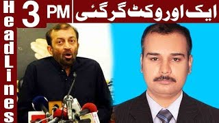 Another MPA Breaks away From MQM-P - Headlines3 PM - 28 December 2017 - Express News