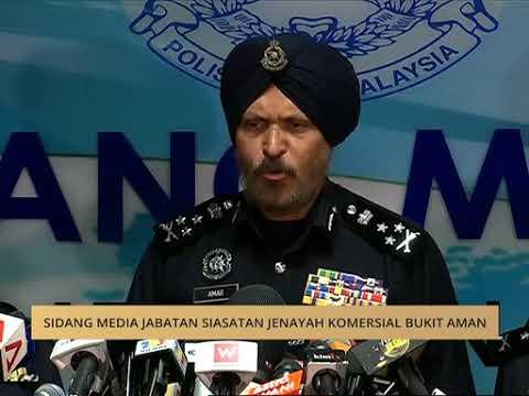 Perkembangan terkini rampasan kes berkaitan Najib Razak