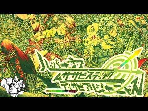 [公式] nyanyannya - ハイパーゴアムササビスティックディサピアリジーニャス(Hyper Gore Musasabistic Disappiali Genyas) feat.KAITO