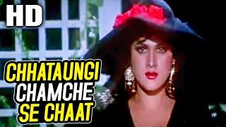 Chhataungi Chamche Se Chaat | Asha Bhosle | Police Public