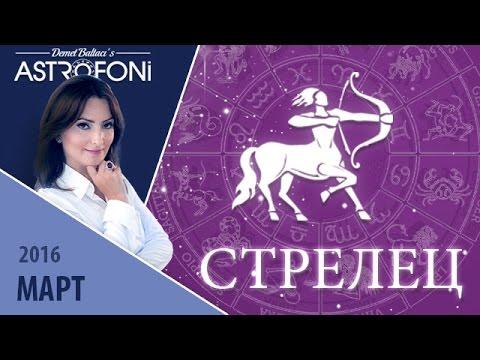Видео женщина телец гороскоп