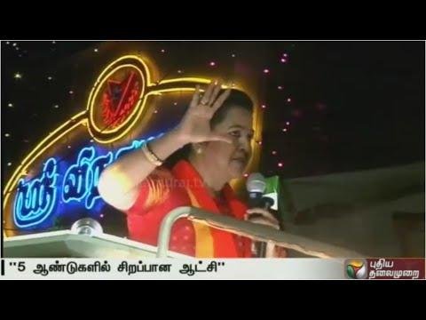 Actress-Radhika-Sarathkumars-election-campaign-at-Tirunelveli