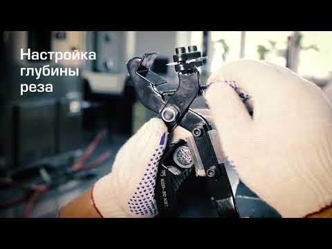 Инструмент КСП-30 (КВТ)