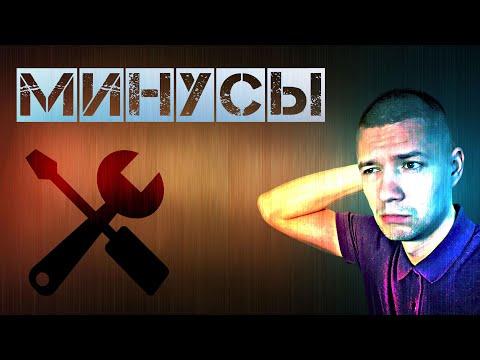 МИНУСЫ РАБОТЫ В РЕМОНТЕ ТЕЛЕФОНОВ / ОПЫТ МАСТЕРА С 12 ЛЕТНИМ СТАЖЕМ