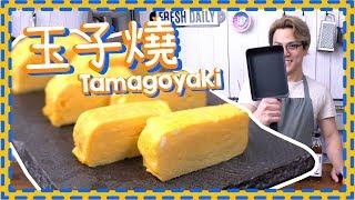 【高難度】玉子燒 Tamagoyaki [Eng Sub]