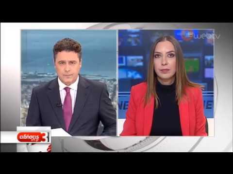 Συνάντηση Κ. Μητσοτάκη με τον Δ/ντή του Δ.Ο Μετανάστευσης | 06/12/2019 | ΕΡΤ