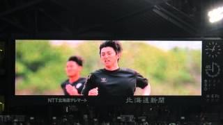 増井浩俊2014/4/27プレイヤースペシャル映像北海道日本ハムファイターズ