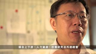 【柯P新政】#24 讓台北成為創業的搖籃圖片
