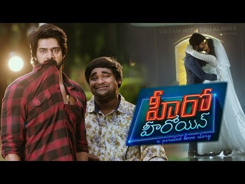 hero-heroine-movie-teaser