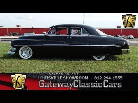 Video of '51 Sedan - LU7Y