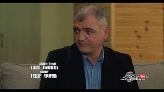 Ширази вард (Роза Шираза) - серия 58