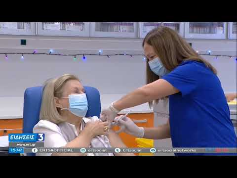 Εμβολιάστηκε η πρόεδρος της Εθνικής Επιτροπής Εμβολιασμών, Μαρία Θεοδωρίδου | ΕΡΤ 27/12/2020