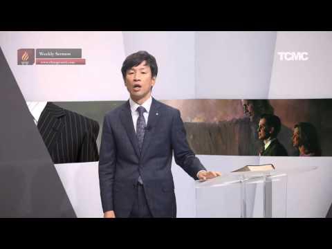 23. 복음의 제사장 직분